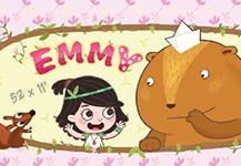 emmy_banner 2